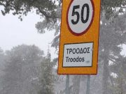 Troodos mountains covered in Snow (Amazing pics)