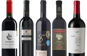 Red wines for Christmas