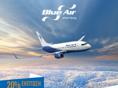 Blue Air new flight frequencies winter 2016/2017 for Cyprus, with 20% discount for all Blue Air flights
