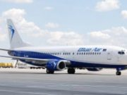 Blue Air links to Birmingham from next year