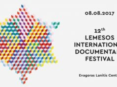 12th Lemesos International Documentary Festival