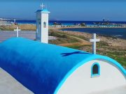 Stunning Ayia Napa in two minutes [video]