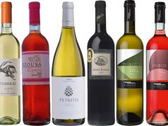 Medal winners from Cyprus Wine Competition