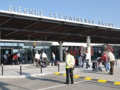 Work stoppage at Paphos airport
