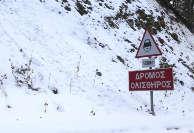 Road update: Problems continue because of bad weather