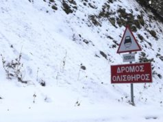Snow, strong winds and rain as bad weather continues