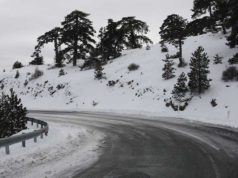 Showery, snowy weather to continue in coming days, some roads closed