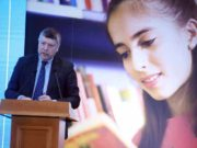 Cyprus-UK educational ties focus of event
