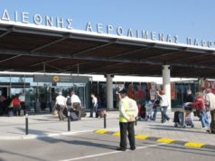 Paphos Airport will host an emergency exercise on March 29th
