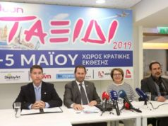 "Travel exhibition ""Taxidi 2019"" opens on May 3"