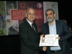 12th Cyprus Wine Competition gives us a taste of what's to come