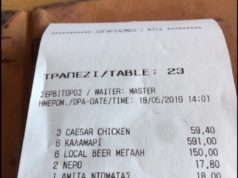 American tourist says he paid €591 for six portions of calamari in Mykonos