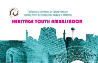 Committee on Cultural Heritage urge youth to promote island's history
