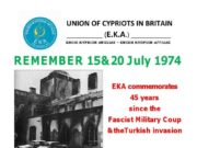 Remember 15 & 20 July 1974 Union of Cypriots in Britain event