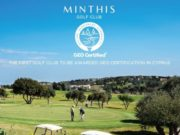 Minthis, the first golf club in Cyprus to be awarded with GEO Certification