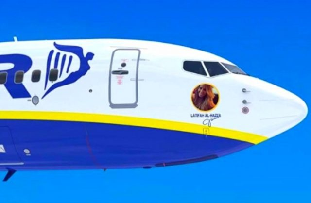 Ryanair pilots to go on strike in August and September