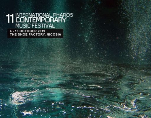 11th International Pharos Contemporary Music Festival