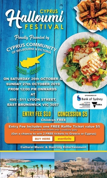 The Cyprus Halloumi Festival is back in Australia