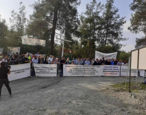 Protest against planned recycling plant at Stavrovouni area