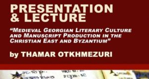 Medieval Georgian Literary Culture and Manuscript Production in the Christian East and Byzantium
