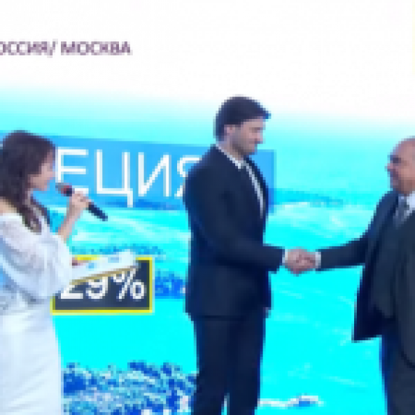 Traveler Awards 2019 Russia: Greece voted best beach holiday destination for 2019
