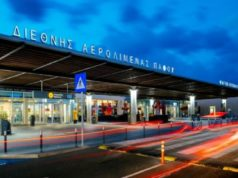 Tenders invited for Executive terminal at old Pafos airport