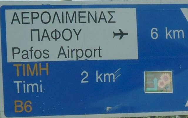 Cyprus to reopen airports for flights from 19 countries on June 9