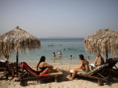Coronavirus: Greece allows travel from 29 countries, including Cyprus