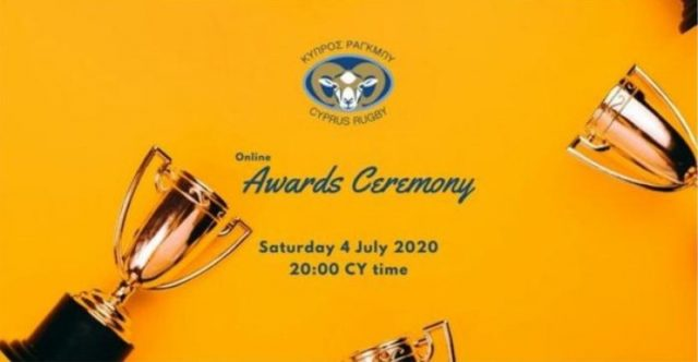 Cyprus rugby online awards event