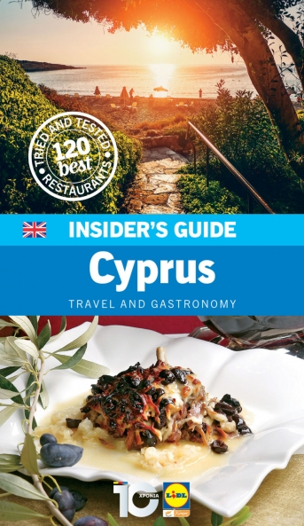 INSIDER'S GUIDE CYPRUS: Travel n' Gastronomy on the stands on Saturday