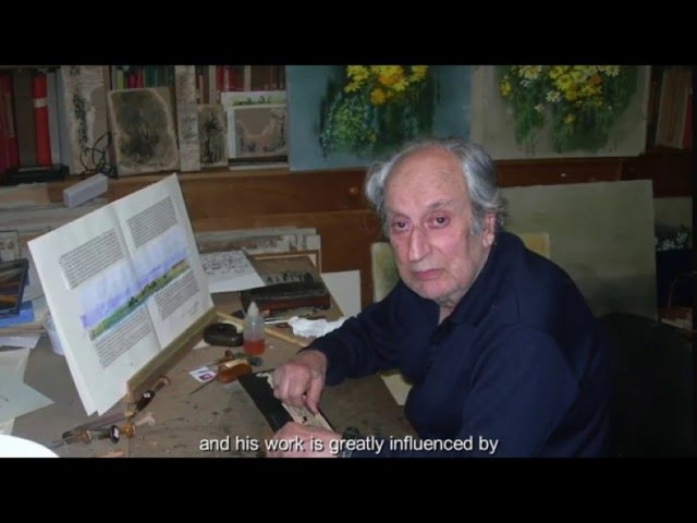 On this day 14 September – Giorgos Varlamos passed away | A. G. Leventis Gallery