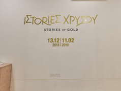 Virtual tour of Leventis Art Gallery   Stories of gold