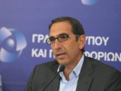 Cyprus' Health Minister urges for discipline to prevent pandemic surge