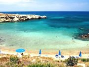 Credit card payment option for provisions in Ayia Napa beaches as from 2021