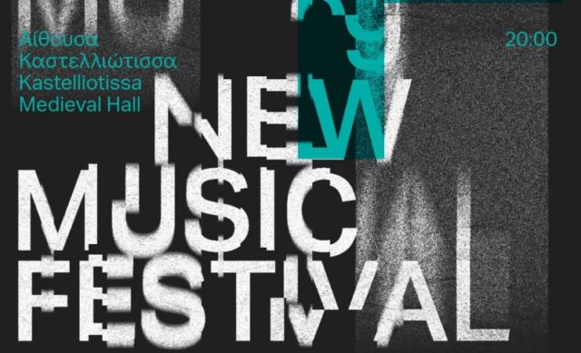 Festival celebrates what is new in music