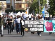 A mass event in Cyprus against interwoven interests and corruption