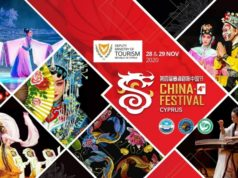 China festival enters fourth year, online