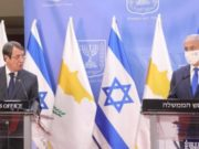 Israel, Cyprus announce deal to allow quarantine-free travel for COVID-19 inoculated visitors