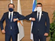 Cyprus – Israel affirm strong ties, discuss energy, tourism and ICC