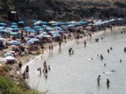 Cyprus' epidemiological data at turning point as regards tourism