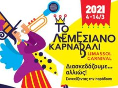 Alternative events to mark Limassol carnival
