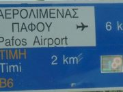No quarantine for Russian travellers arriving in Cyprus