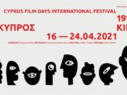 The 19th Cyprus Film International Festival at Rialto and Zena Palas