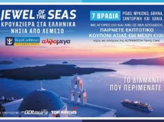 Alphamega and Royal Caribbean offering up to €100 discount on dream summer cruise