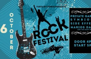 Rock Fest at The Yurts in Cyprus on October, 16 – the last event of the year!